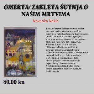 OMERTA / ZAKLETA ŠUTNJA O NAŠIM MRTVIMA